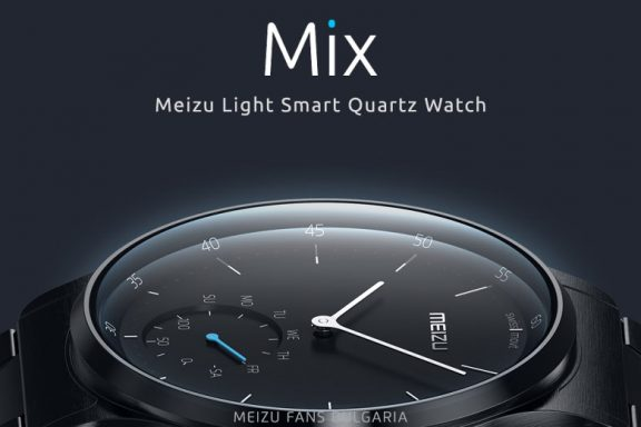 Meizu MIX Smart Watch