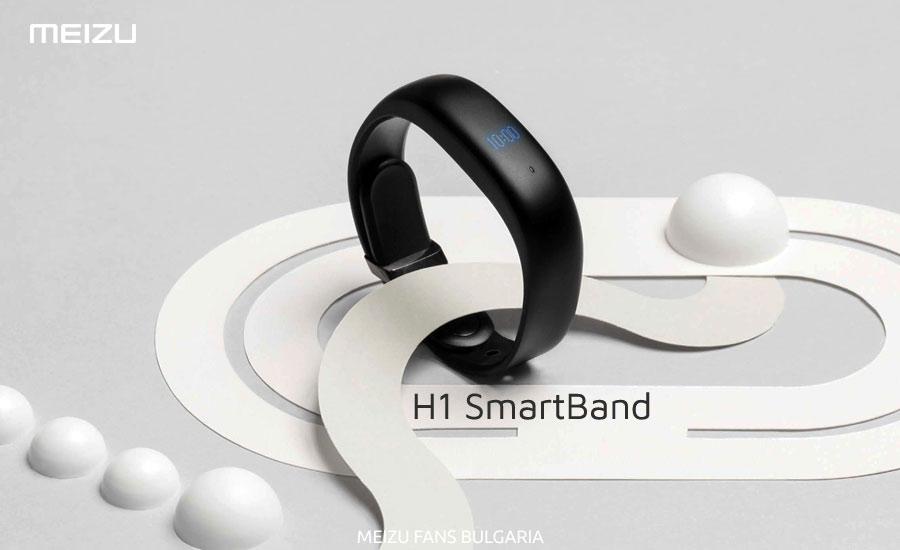 Фитнес гривна Meizu H1 SmartBand