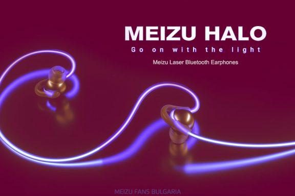 Review of Meizu HALO Laser Bluetooth Headphones