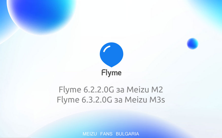 Flyme 6.2.2.0G for Meizu M2 and Flyme 6.3.2.0G for Meizu M3s