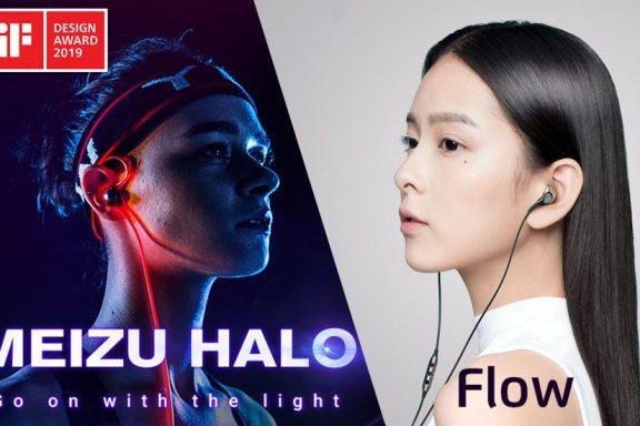 Meizu HALO Laser Bluetooth Headset and Meizu Flow 3-Driver Hybrid Earphones won iF DESIGN AWARD 2019