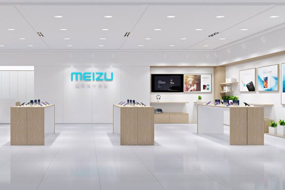 Meizu with a pop-up camera patent