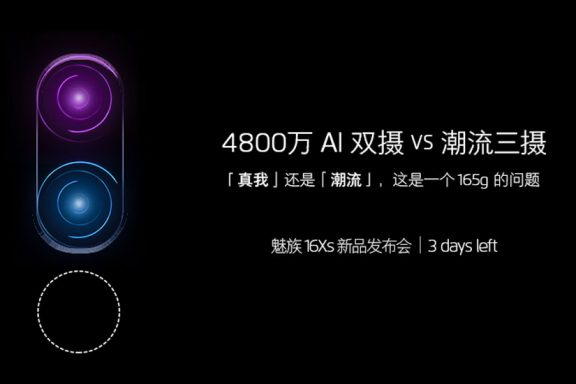 Meizu 16Xs: Plastic body with a coral color