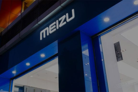 Meizu received a financial injection from an investment fund in Zhuhai Municipality