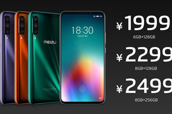 """Meizu 16T with 6.5 """"display, Snapdragon 855 and triple camera for only 1999 yuan"""