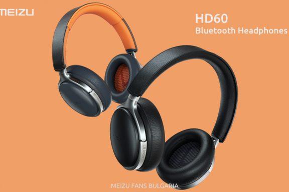 Meizu HD60 Bluetooth headphones