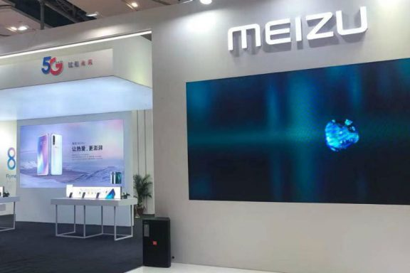 Meizu 17 will be equipped with Qualcomm Snapdragon 865