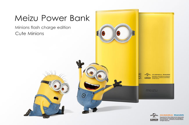 Meizu Minion Yellow power bank