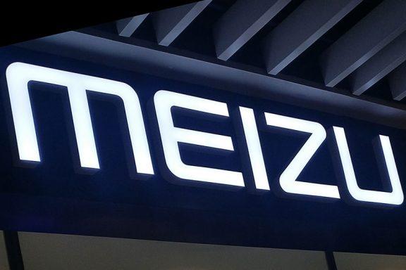 Meizu patented a circular quad camera