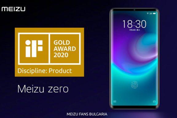 Meizu Zero won iF Design Award 2020 gold award