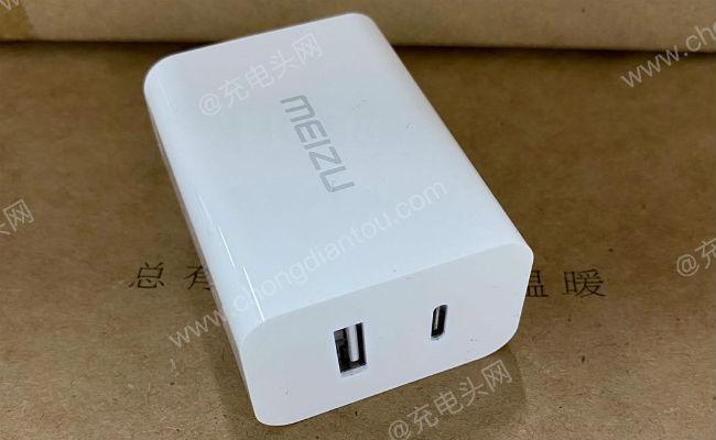 Meizu GaN 65W charger