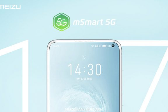 Meizu 17 mSmart 5G Fast and Stable Technology