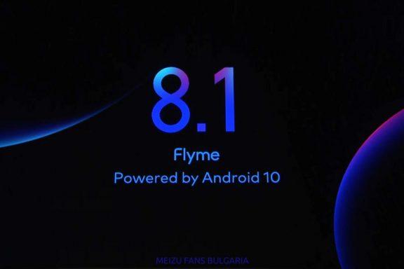 Flyme 8.1, базиран на Android 10
