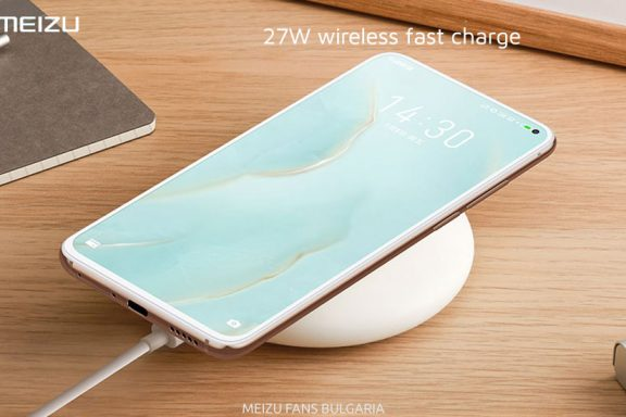 Meizu 27W Super Wireless Charger Pad