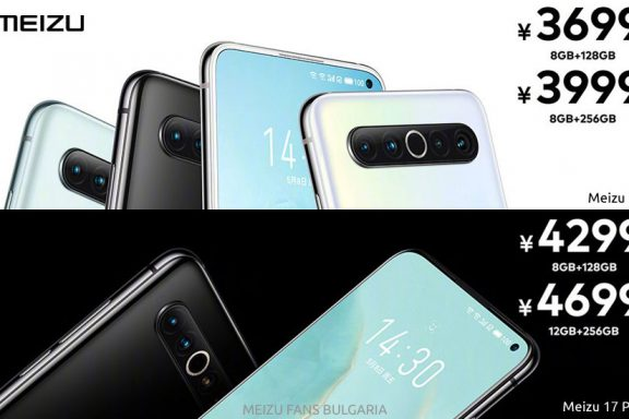 Meizu 17 series launched and many accessories