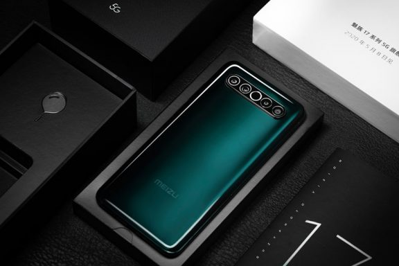 The Meizu 17 series refresh rate is increased to 120Hz