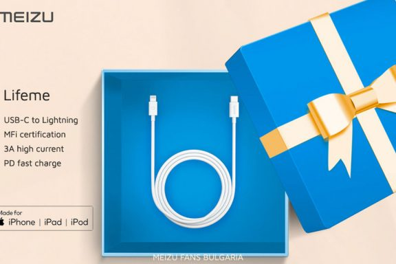 Meizu Lifeme PD Fast Charging Cable