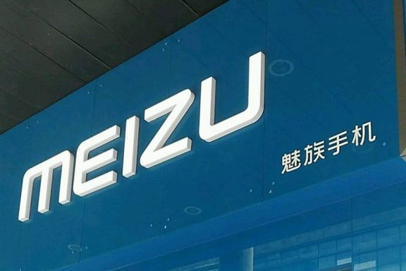 Meizu with a patent for a mobile phone with a folding screen