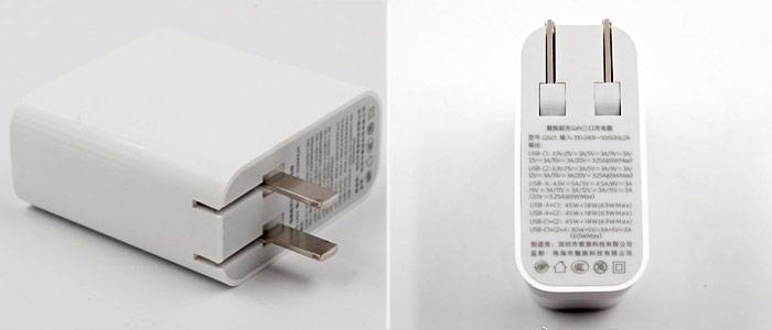 Meizu GaN 65W fast charger