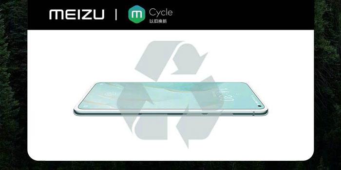Meizu 17 | mCycle
