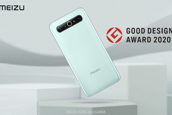 Meizu 17 Pro won the GOOD DESIGN AWARD 2020