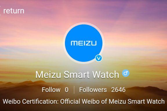 Meizu Smart Watch is coming