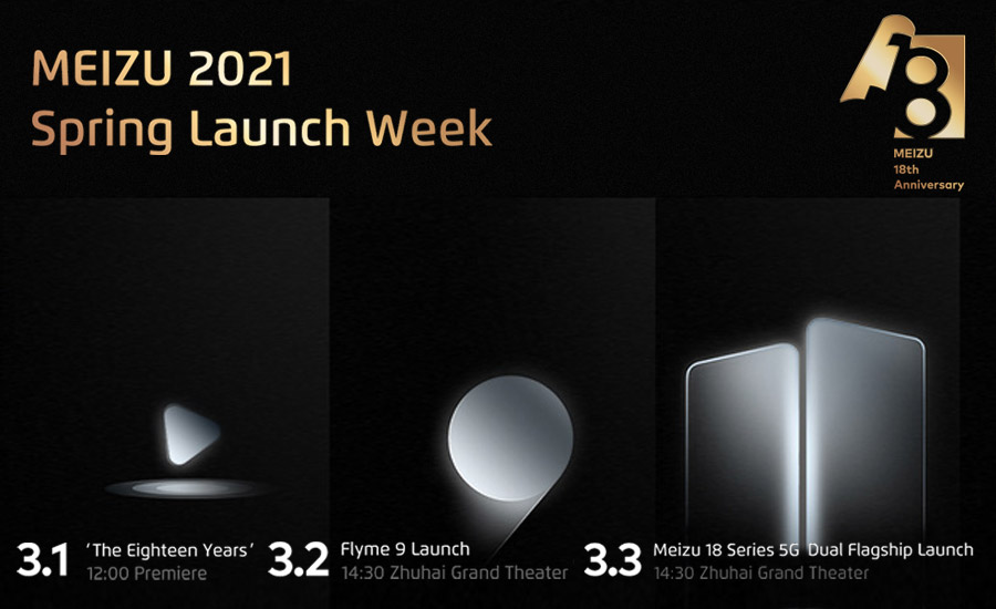 Meizu 18 5G series and Flyme 9 will be presented on March 2 and 3 at conferences in Zhuhai