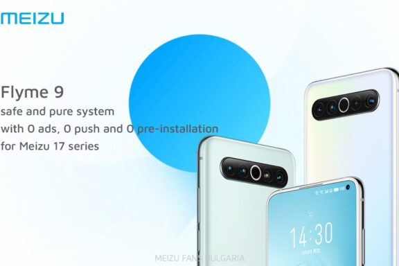"""Meizu 17 and Meizu 17 Pro have also joined the Flyme 9 """"Three Zero System"""" family"""