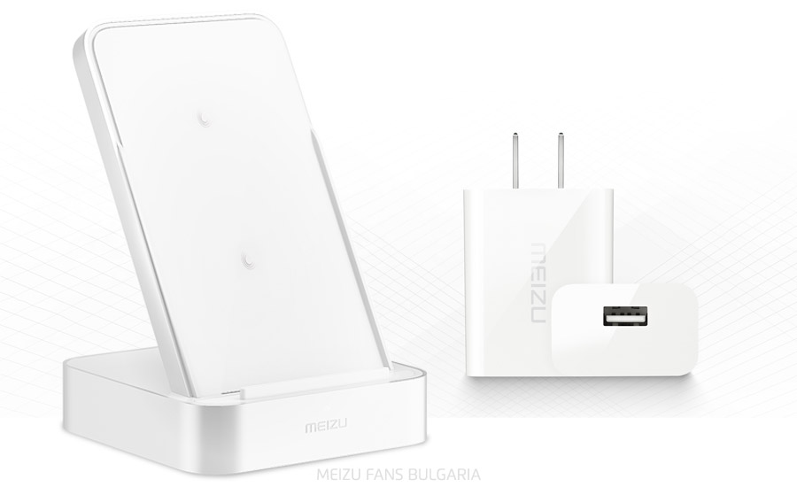 Meizu Vertical Wireless Super Charger 40W and Meizu Super Charger Adapter 40W