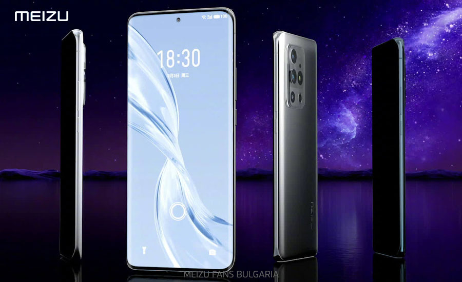 Meizu 18 and Meizu 18 Pro: Specs and prices