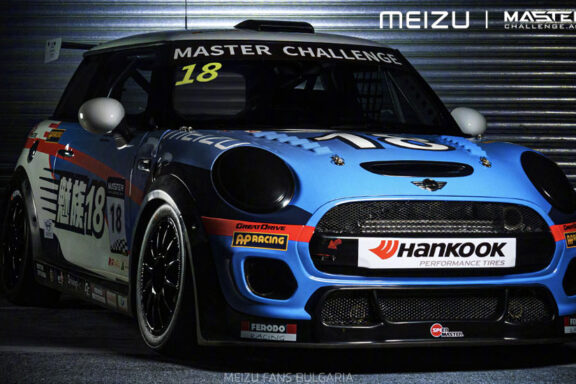 Meizu announced its cooperation with MINI JCW Racing