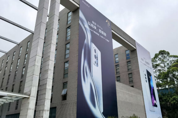 Meizu Mall starts selling iPhones