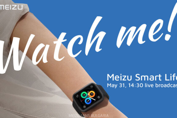 Meizu Smart Watch is coming on May 31st