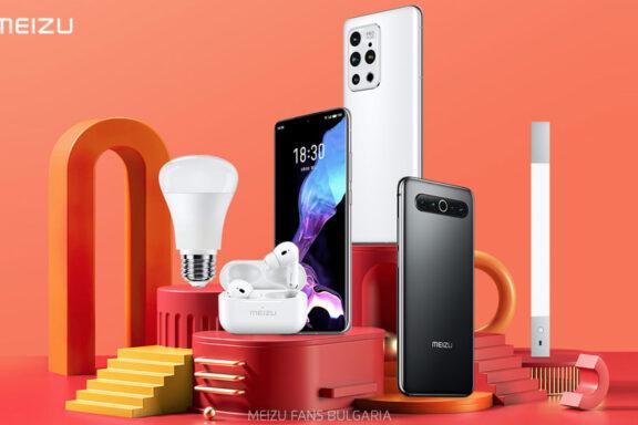 Meizu offers Enterprise services