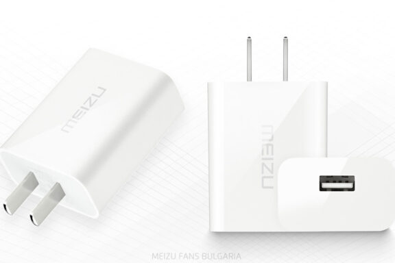 Meizu 45W Super Charger Adapter