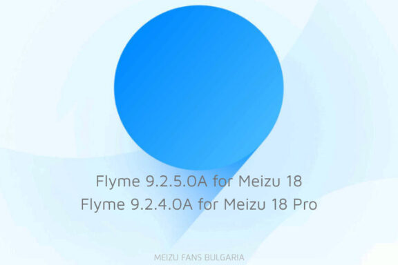 Flyme 9.2 is already available for Meizu 18 and Meizu 18 Pro