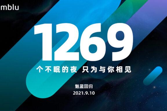 Meizu's Meilan subbrand is back