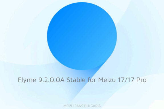 Flyme 9.2.0.0A Stable released for Meizu 17 and Meizu 17 Pro