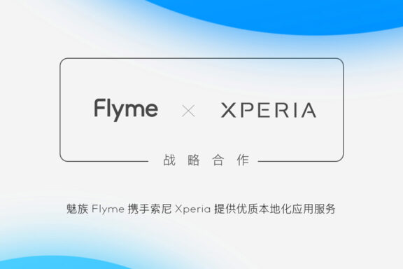 Meizu Flyme and Sony Xperia reached strategic cooperation
