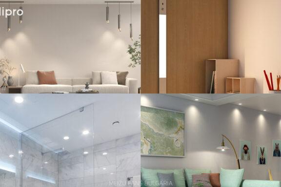 Meizu Lipro health lighting series