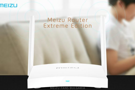 Meizu Router Extreme Edition Gigabit wireless network