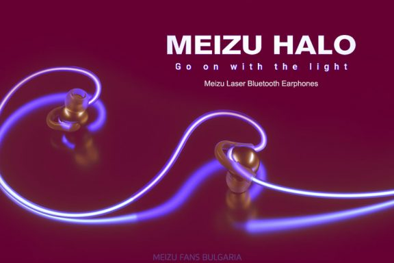 Слушалки Meizu HALO Laser Bluetooth
