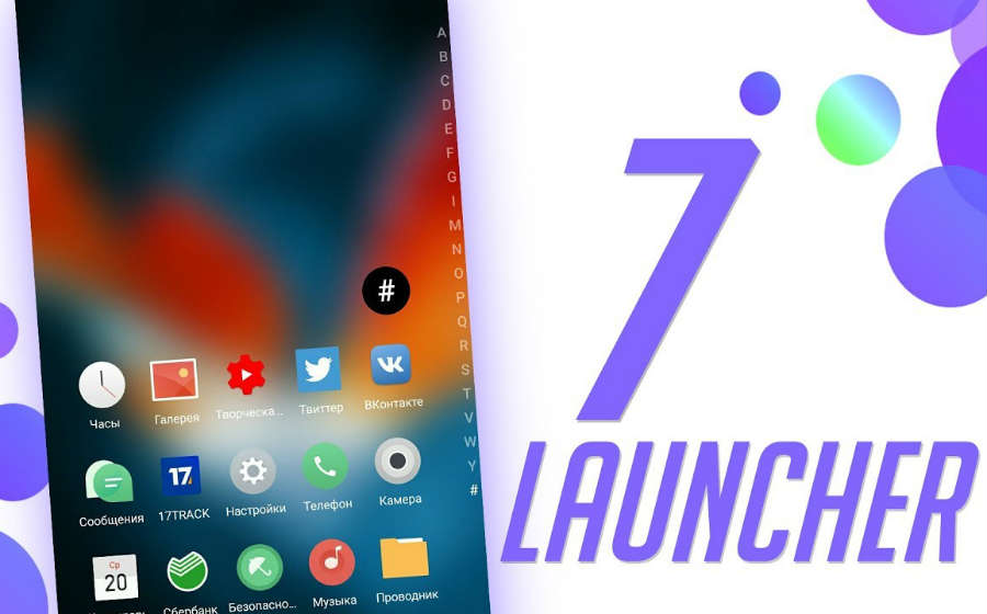 Flyme7 Launcher Apps Indexing