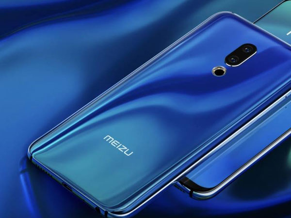 Meizu-16th-Aurora-Blue