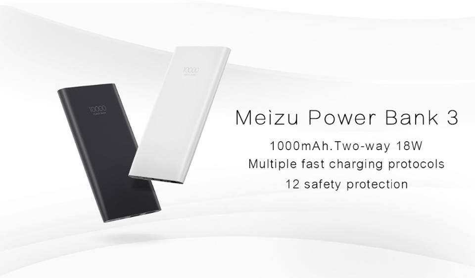 Meizu Power Bank 3
