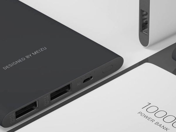 Meizu-PowerBank3