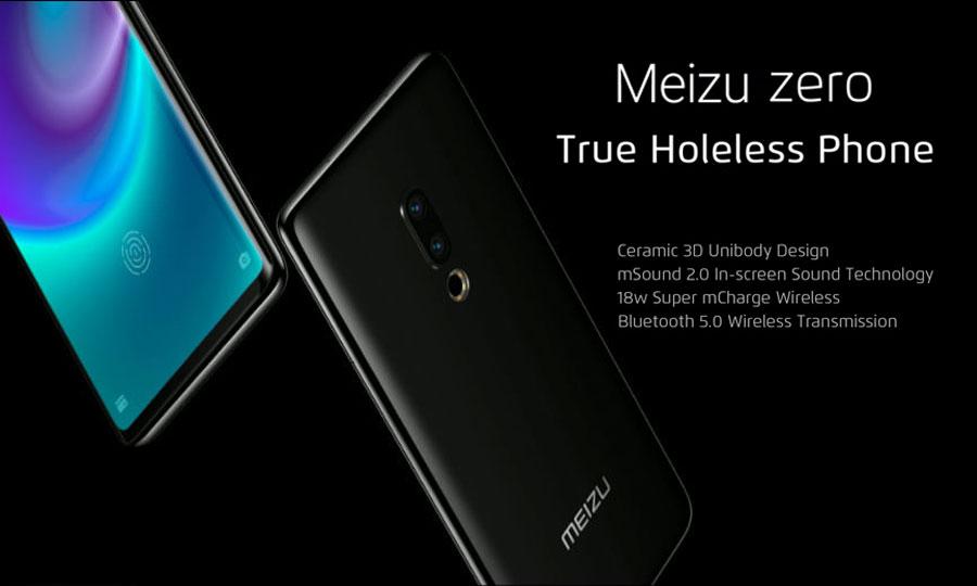Meizu Zero: Без бутони, високоговорители, слот за SIM и заряден порт