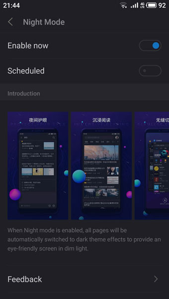 Flyme 7 Night mode