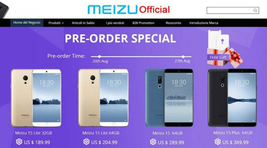 meizu-official-store