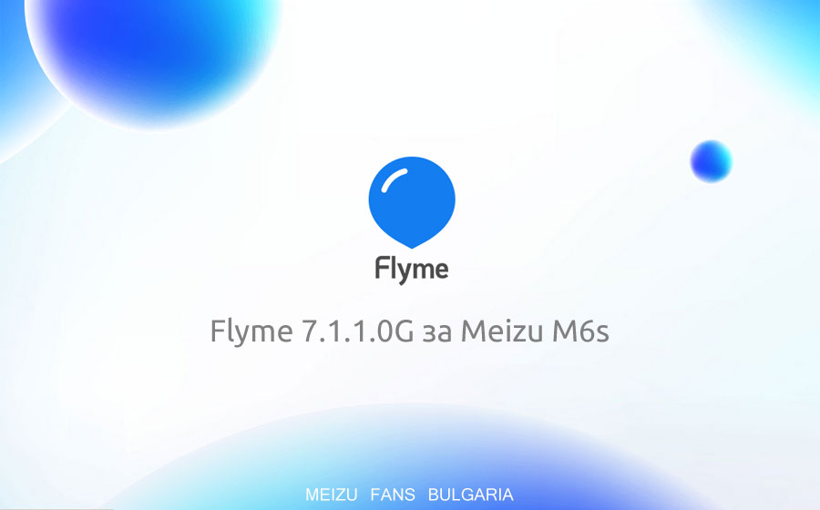 Flyme 7.1.1.0G за Meizu M6s